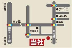 倉田住建地図